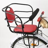 自行車後置兒童小孩寶寶加厚座椅加大兒童鞍座後座椅YYS 易家樂小鋪