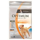 OPTIMUM成犬狗乾糧-牛肉鮮蔬及米3kg【愛買】