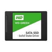 WD 綠標 GREEN 240GB 240G SSD 2.5吋固態硬碟三年保《免運》