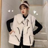 羊羔毛絨坎肩外穿女棉馬甲夾2020新短款秋冬背心針織韓版 【快速出貨】