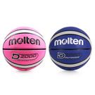 Molten 12片橡膠深溝籃球 (七號球 免運 ≡排汗專家≡