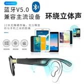 藍芽眼鏡 FiveBoy智慧定向音頻藍芽眼鏡耳機通話音樂無線司機太陽鏡墨鏡男 裝飾界