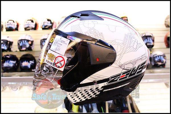 [中壢安信]ZEUS瑞獅安全帽 ZS-611E ZS611E TT12 消光黑 遮陽墨片設計 可加購下巴變全罩