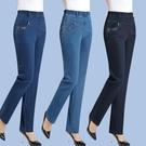 媽媽褲中老年牛仔褲女寬鬆高腰媽媽褲大碼彈力直筒褲鬆緊腰牛仔長褲女褲 JUST M