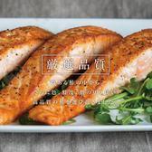 【優惠組】挪威鮭魚切片20片組(100公克/1片)