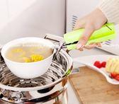 【雙柄夾碗器】多功能防燙夾 防熱燒烤夾 防燙鍋夾 不銹鋼取碗夾 取碗器 提碗器 餐碗碟子餐盤夾