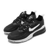 Nike 休閒鞋 Air Max 270 React 黑 白 氣墊 男鞋 【ACS】 CI3866-004