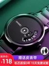 skmei無指針概念手錶男蟲洞學生機械男士潮流簡約石英錶2019新款