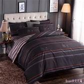 床包組 棉床上用品四件套1.8m被套床單人床1.5學生1.2宿舍4LB2772【Rose中大尺碼】