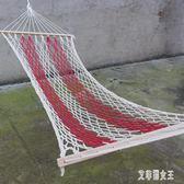 戶外室內網狀吊床單人加厚加粗棉繩帶木棍吊床秋千xy2613【艾菲爾女王】