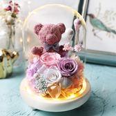 聖誕回饋 母親節禮物永生花禮盒玻璃罩康乃馨玫瑰花diy送媽媽愛人長輩