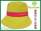 ╭OUTDOOR NICE╮山林MOUNTNEER 防曬透氣抗UV收納帽 黃色 11H09 魚夫帽 防曬帽 休閒帽 遮陽帽