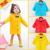 兒童雨衣時尚男童女童雨披