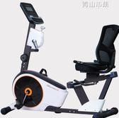 臥式健身車家用磁控動感單車室內訓練器材腳踏自行車YYJ 青山市集