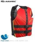 AROPEC 救生衣(大人款) NBR救生衣 Ascend 三明治浮棉 浮力衣 浮棉背心 台灣品牌