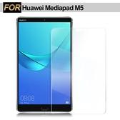 Xmart for 華為HUAWEI MediaPad M5 8.4吋 薄型 9H 玻璃保護貼-非滿版