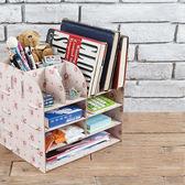 DIY木質多層分格小物收納盒 抽屜收納盒 桌面收納 小物收納 分類收納【SV9182】 快樂生活網