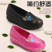豆豆鞋女單鞋坡跟圓頭厚底防滑軟底中老年舒適女鞋中年媽媽鞋 卡卡西