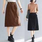 大碼微胖妹妹mm半身裙復古休閒鬆緊腰燈芯絨裙子寬鬆春裝新款2020 快速出貨