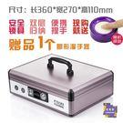 收銀箱 F698 新款多功能收銀箱收款箱金錢盒銀行財務專用錢盒T