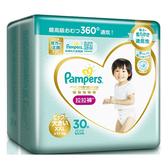 (紙尿褲/尿布)日本原裝進口幫寶適一級幫拉拉褲XXL30片 x3入團購組【康是美】