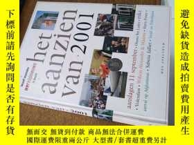 二手書博民逛書店het罕見aanzien van 2001Y160831