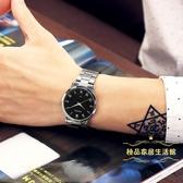 手錶 時尚簡約氣質潮流手表男女士學生防水情侶女表非機械石英表男表【快速出貨八五折】
