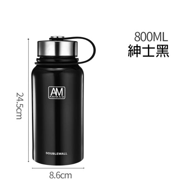 304真空不銹鋼保溫杯太空壺800ML