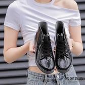 雨鞋女韓國可愛時尚水鞋雨靴短筒防水防滑廚房【毒家貨源】