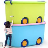 收納箱玩具嬰兒寶寶衣服家用儲蓄兒童可愛儲物盒整理箱 nm1981【VIKI菈菈】