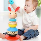 疊疊樂兒童早教益智玩具0-1-3周歲彩虹塔堆積木層層疊寶寶套圈圈 QG5996『優童屋』