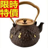 日本鐵壺-金葫蘆浮雕鑄鐵南部鐵器茶壺 64aj4【時尚巴黎】