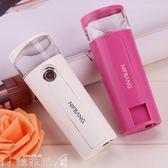 蒸臉器 尼芙邦補水儀納米噴霧器便攜式蒸臉器美容儀保濕臉部加濕器冷噴機  韓菲兒
