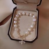 淡水珍珠手錬精致鋯石小蜜蜂小眾設計吊墜學生閨蜜優雅手環飾品女 幸福第一站