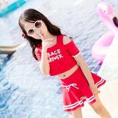 佑游兒童泳衣 女孩分體裙式泳裝韓國中大童運動款可愛公主游泳裝    9號潮人館