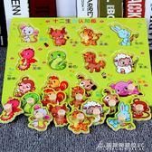 兒童蒙氏早教益智手抓板拼圖玩具0-3-6歲幼兒形狀認知男女孩嵌板 酷斯特數位3c