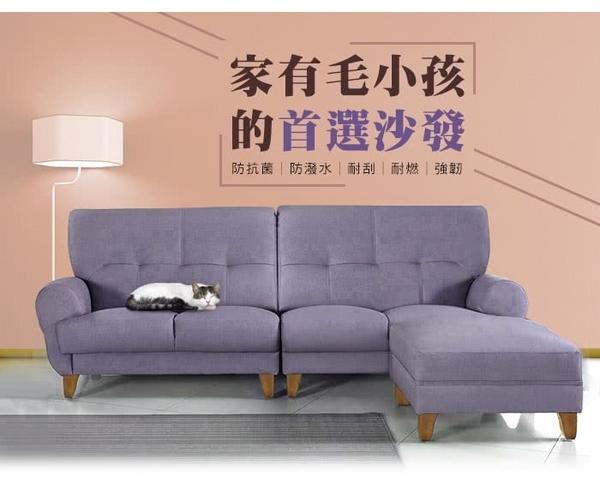 IHouse 富山 貓抓皮獨立筒L型沙發(毛小孩首選)-橘