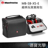 Manfrotto MB-SB-XS-E - SHOULDER BAG XS 經典玩家肩背包 XS  正成總代理公司貨 相機包 首選攝影包