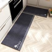 廚房地墊 防滑防油家用耐髒吸油吸水地毯防水墊子可擦免洗長條腳墊【幸福小屋】