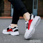 夏季透氣潮鞋韓版潮流男士運動鞋百搭休閒鞋小白男鞋子老爹鞋板鞋 花樣年華