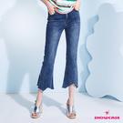 【SHOWCASE】中腰顯瘦立體小喇叭側開岔毛襬七分牛仔褲(藍)