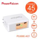 PowerFalcon 45W USB-A+C PD/QC3.0 2孔快速充電器-可折疊插頭款