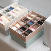 內衣收納盒分格內褲文胸襪子神器家用裝短褲抽屜式塑料分隔整理箱 『歐尼曼家具館』