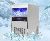 雪冰泉制冰機商用小型全自動KTV酒吧100kg奶茶店家用方冰塊制作機 igo生活主義