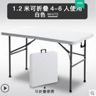 便攜式戶外桌椅簡易辦公桌不含椅子