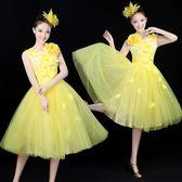 現代廣場舞演出服2018新款成人舞蹈錶演服裝開場歌伴舞蓬蓬短裙女