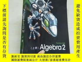 二手書博民逛書店High罕見School Math 2011 Algebra 2