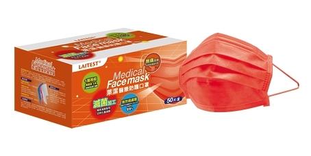 萊潔成人醫療防護口罩50片/盒 (淡橙橘) *維康