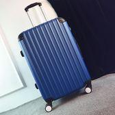 行李箱 男士拉桿箱學生旅行箱24行李箱男韓版個性青年密碼箱皮箱子20寸 巴黎春天