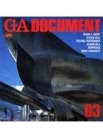 二手書博民逛書店 《GA document―世界の建築 (63)》 R2Y ISBN:4871401634